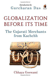 Globalization before its Time:...
